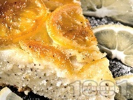 Вкусен обърнат лимонов кейк / сладкиш с маково семе (с прясно мляко, яйца и бакпулвер)